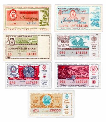 купить Набор Лотерейных билетов ДОСААФ СССР 1966-1987 (6 билетов)