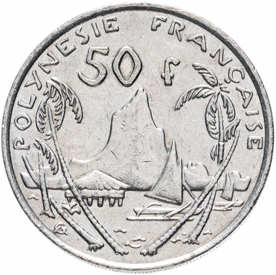 купить Французская Полинезия 50 франков (francs) 2007