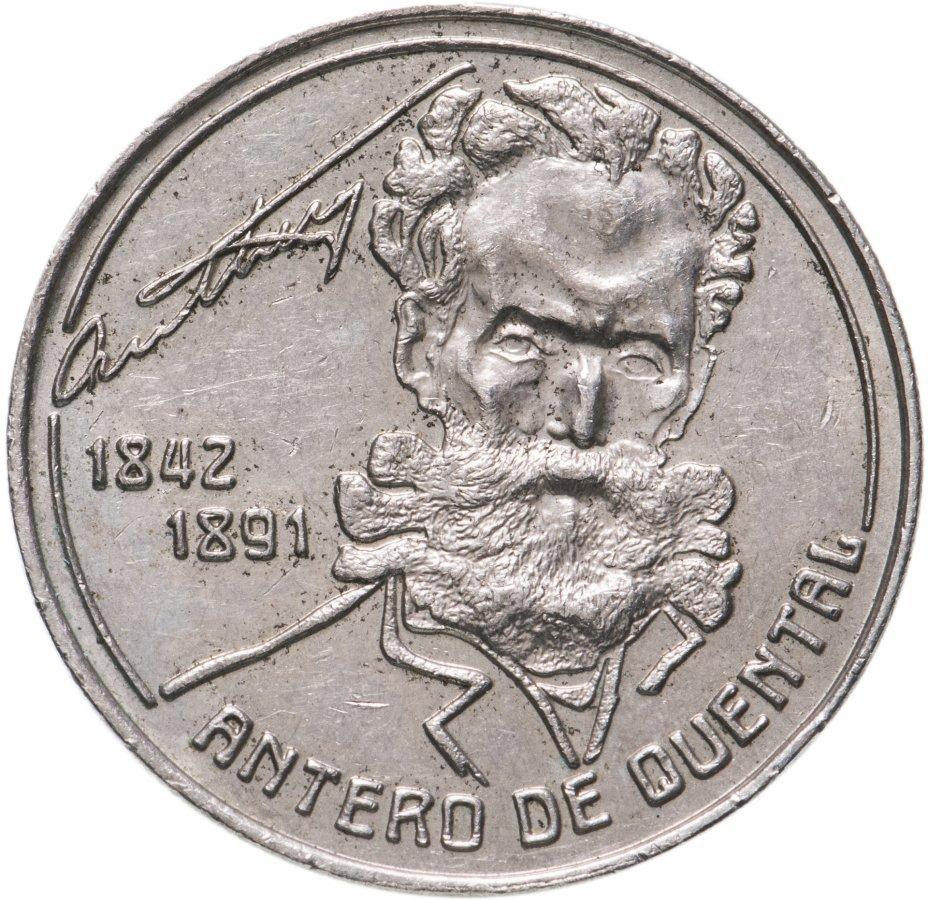 """купить Португалия 100 эскудо (escudos) 1991 """"100 лет со дня смерти Антеру де Кентал"""""""