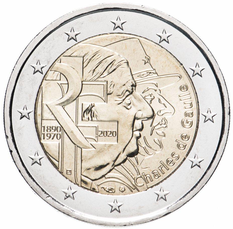 """купить Франция 2 евро 2020 """"Генерал Шарль де Голль"""""""