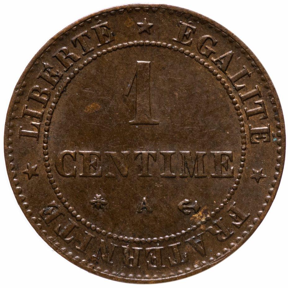 купить Франция 1 сантим (centime) 1879