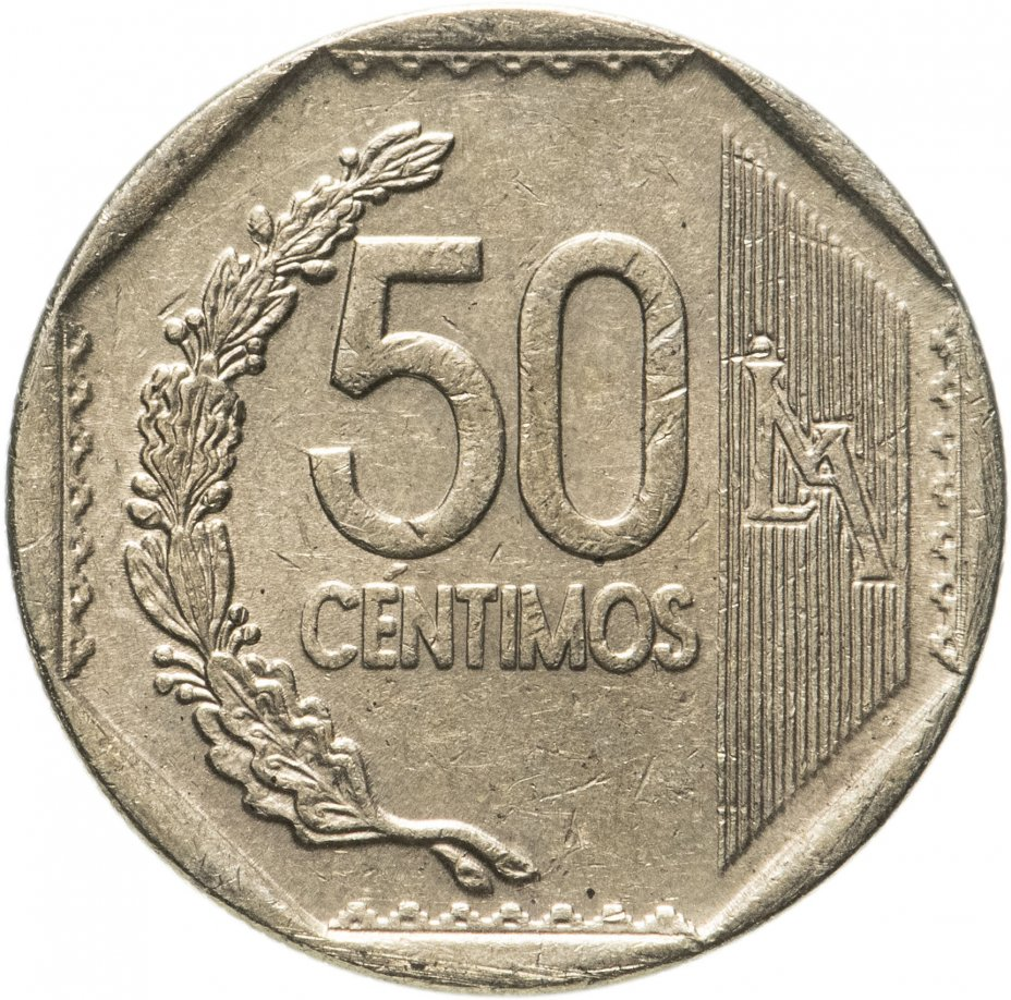 купить Перу 50 сентимо (centimos) 2001-2021, случайная дата