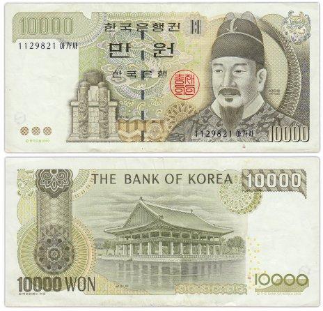купить Южная Корея 10000 вон 2000 (Pick 52)