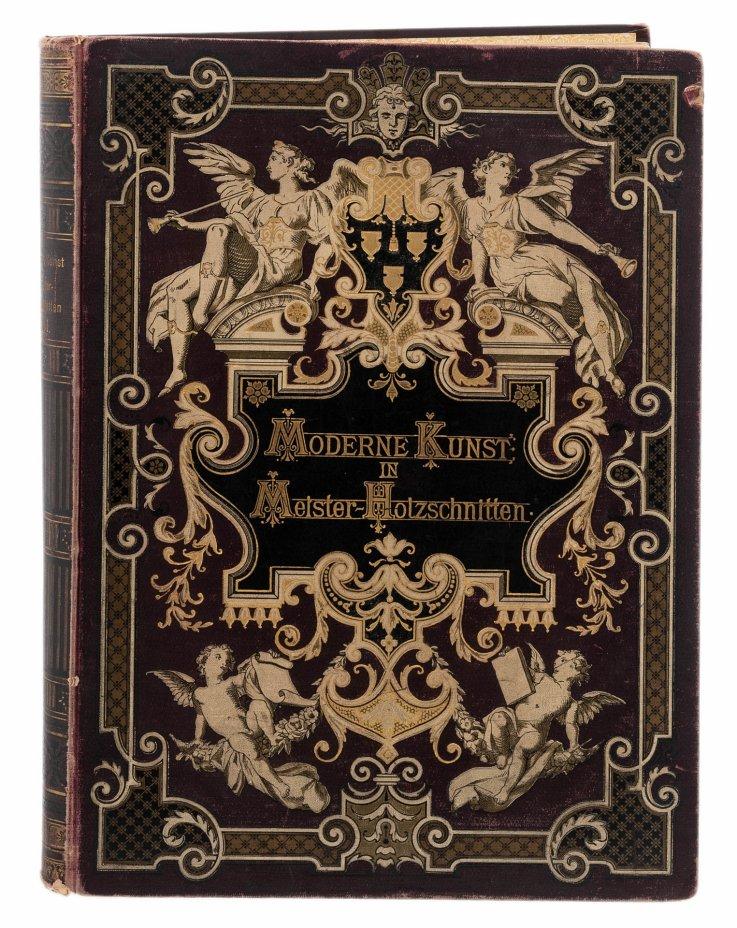 """купить Книга """"Moderne Kunst in Meister-Holzschnitten"""" (том 13), бумага, печать, золотой обрез, """"Verlag Von Rich. Bong"""", Берлин, Германия, 1900 г."""