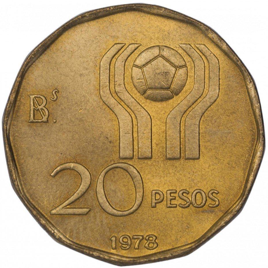 купить Аргентина 20 песо 1977-1978 Чемпионат мира по футболу 1978 (случайный год)