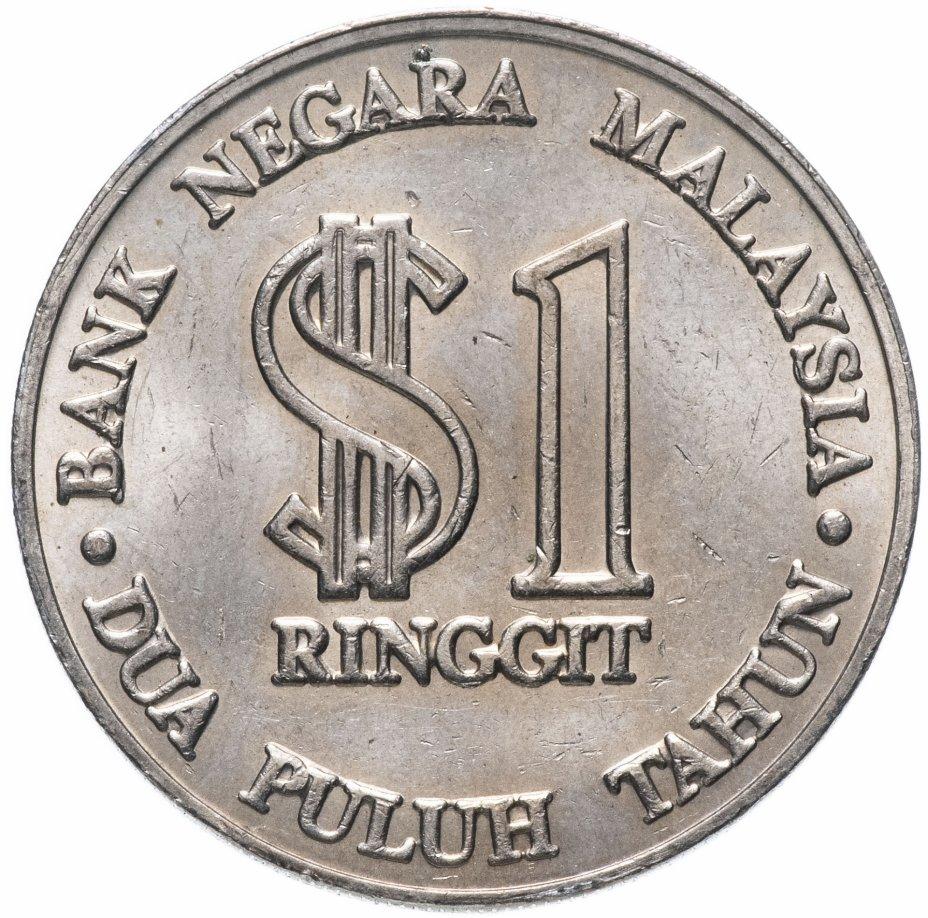 """купить Малайзия 1 ринггит 1979 """"20 лет Банку Негара"""""""