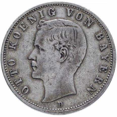 """купить Германская Империя (Бавария)  2 марки 1901 """"Отто  I"""""""
