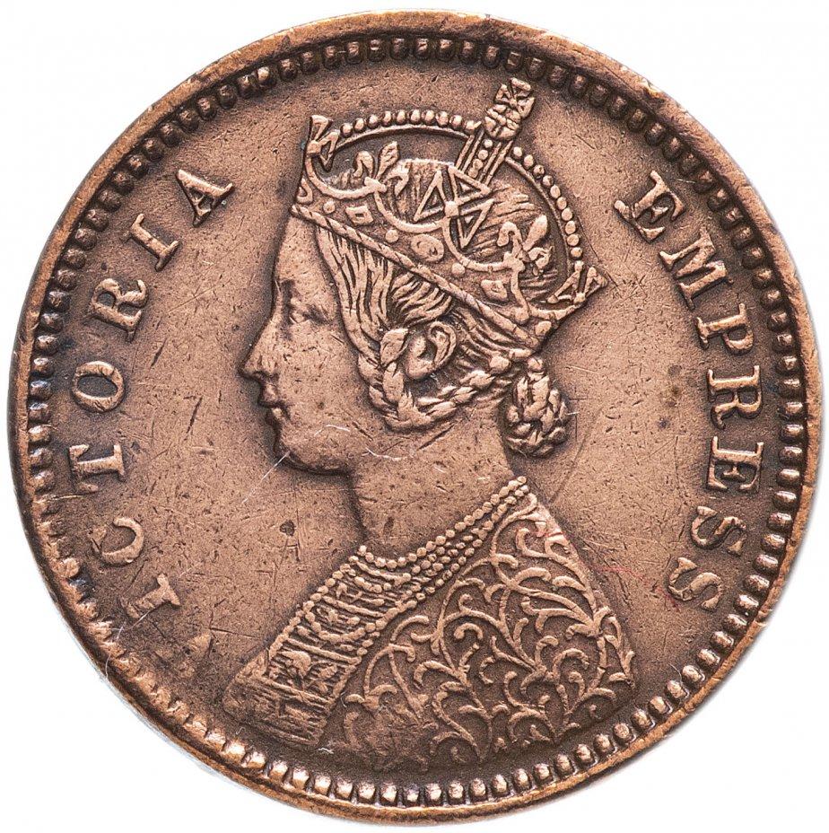 купить Индия (Британская) 1/12 анны (anna) 1882