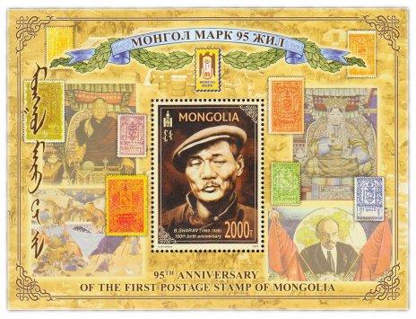 """купить Монголия марка 2019 """"95 лет первой марки Монголии"""""""