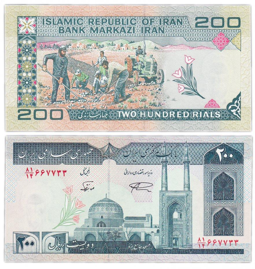 купить Иран 200 риалов 2000