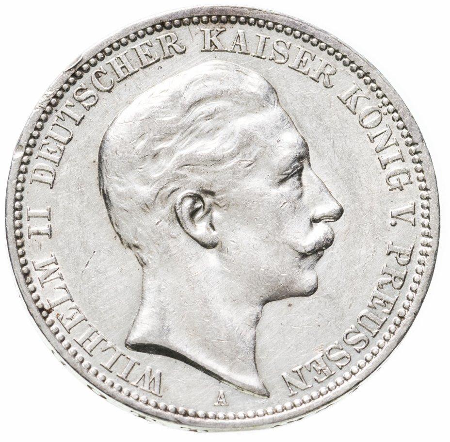 купить Германская Империя, Пруссия 3 марки 1910 A