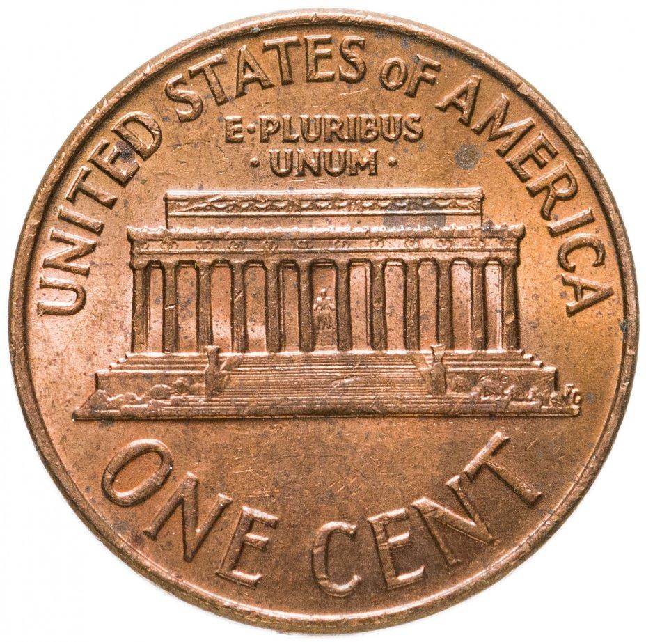 купить США 1 цент (cent) 1962 без знака монетного двора