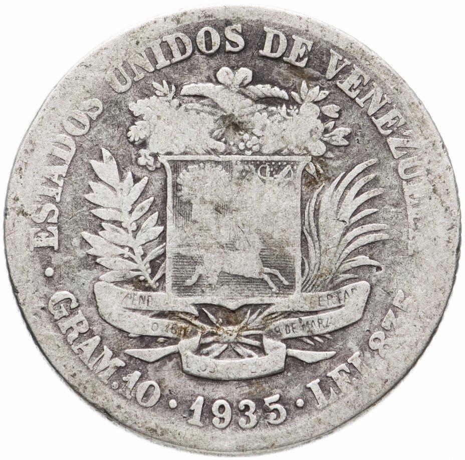 купить Венесуэла 2 боливара (bolivares) 1935