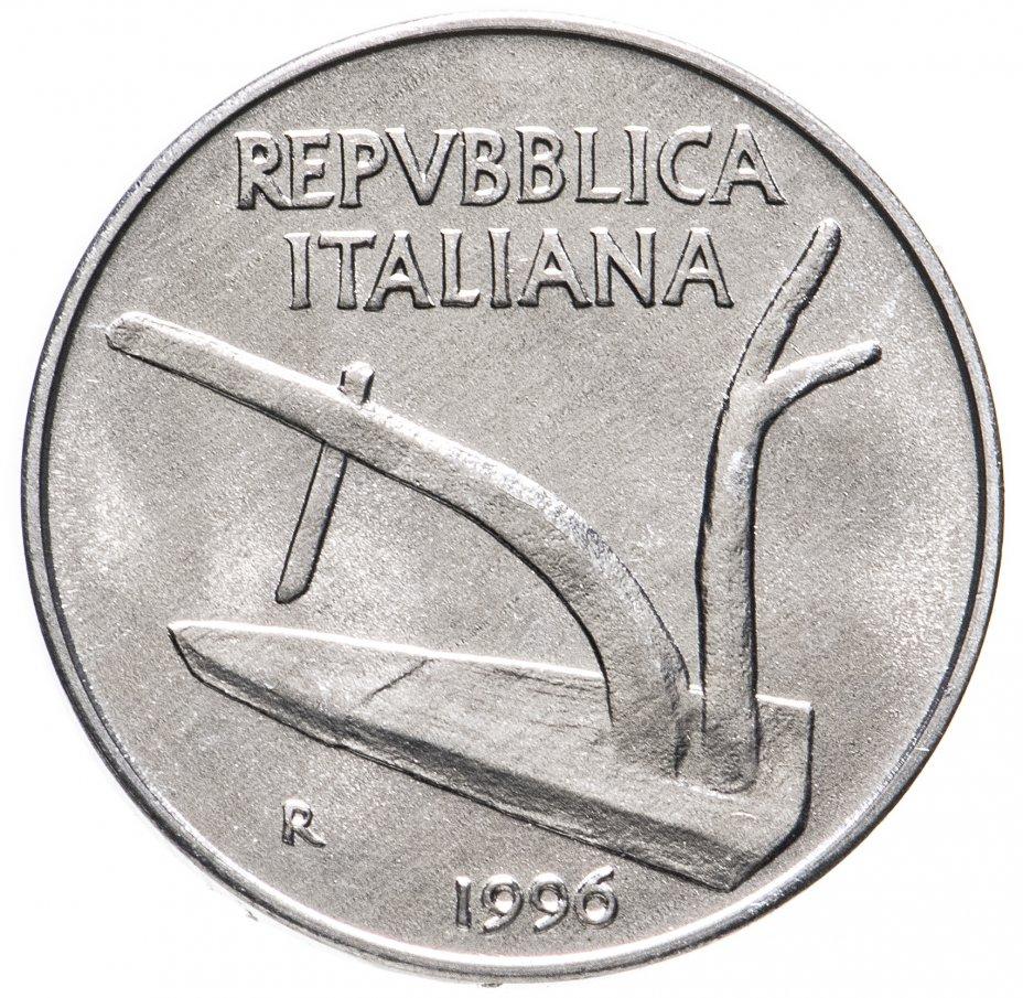 купить 10лир 1996     Италия