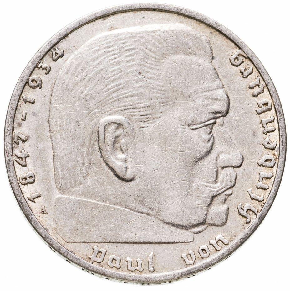 купить Германия Третий рейх 2 рейхсмарки (reichsmark) 1938  А