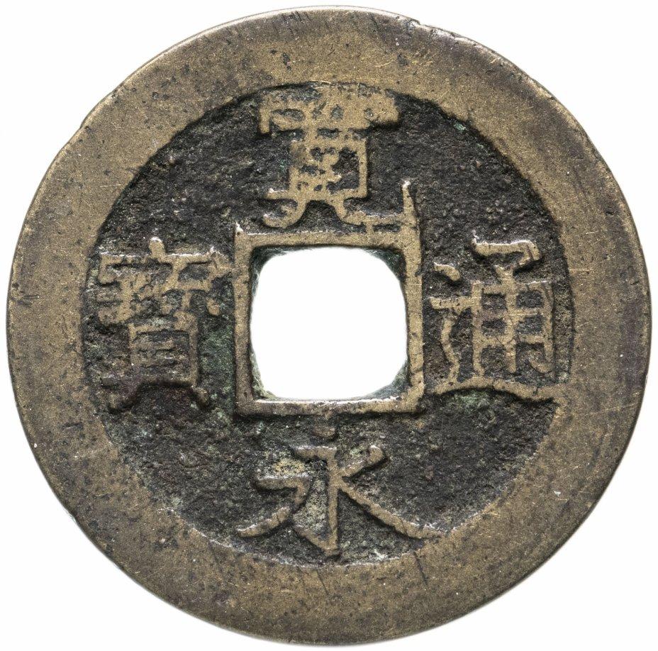 купить Япония, Канъэй цухо (Син Канъэй цухо), 4 мона, Умибэсиндэн, Фугава, 1857-1859