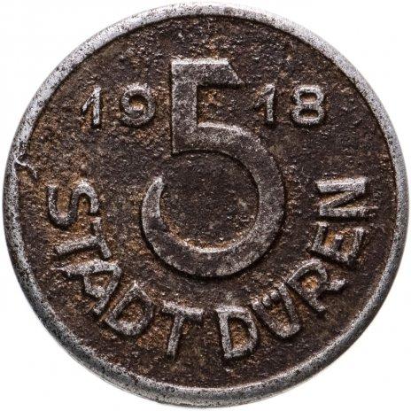 купить Германия, Дюрен 5 пфенниг 1918
