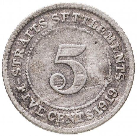 купить Стрейтс Сетлментс 5 центов (cents) 1919