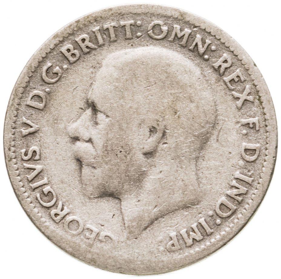 купить Великобритания 6 пенсов 1933