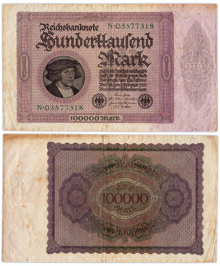 купить Германия 100000 марок 1923 (Pick 83)