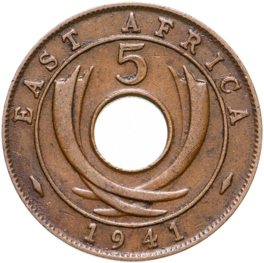 купить Британская Восточная Африка 5 центов (cents) 1941 I