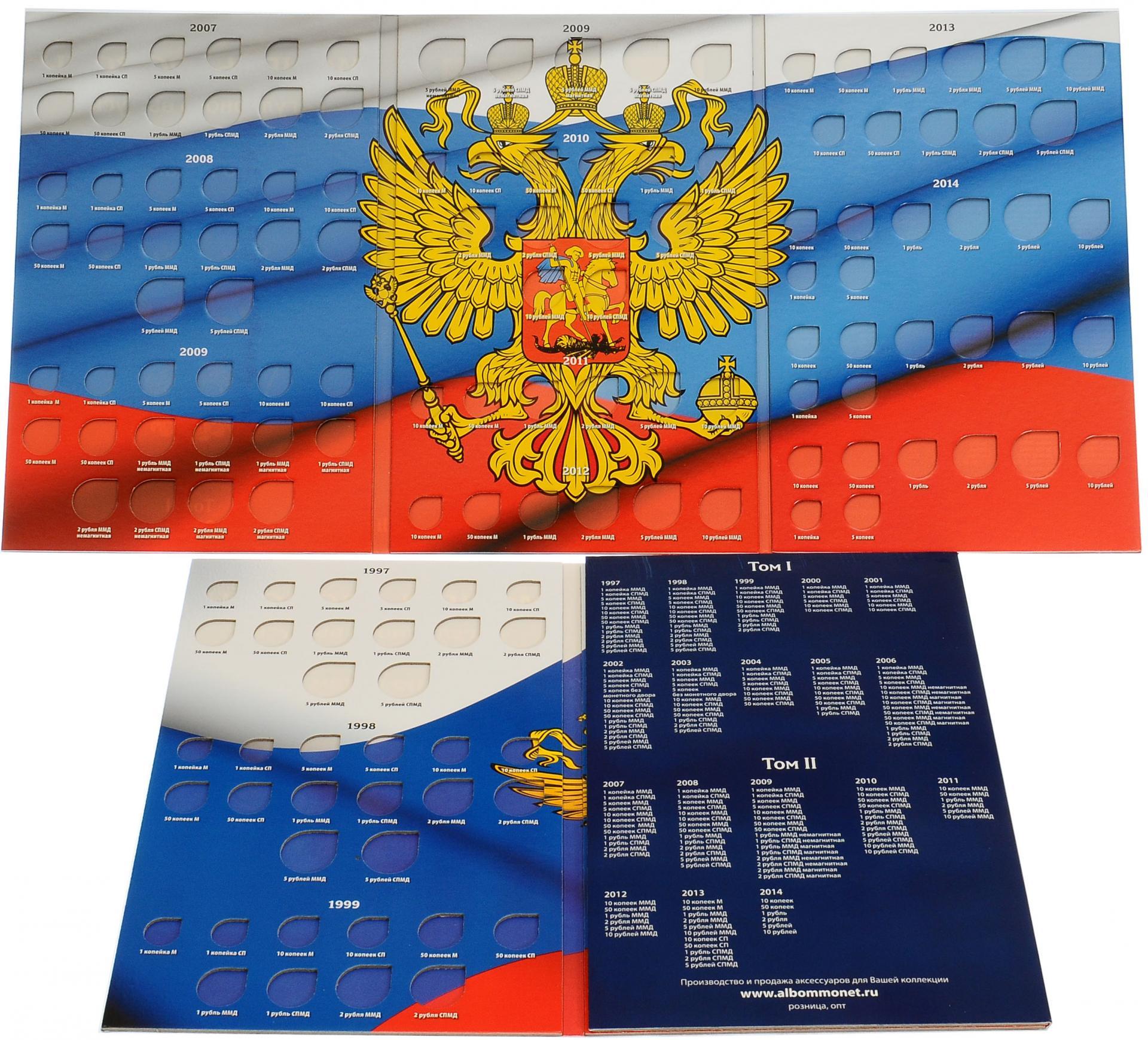 Планшетные альбомы лучшие интернет аукционы в россии