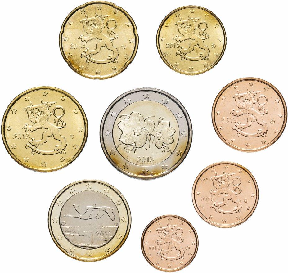 купить Финляндия полный годовой набор евро для обращения 2013 (8 штук, UNC)
