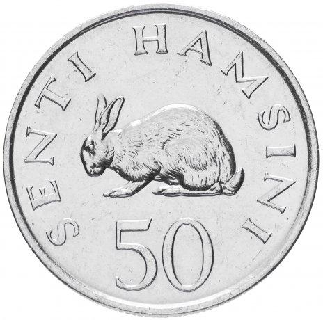 купить Танзания 50 центов 1988-1990 Кролик