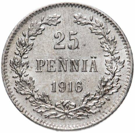 купить 25 пенни 1916, монета для Финляндии