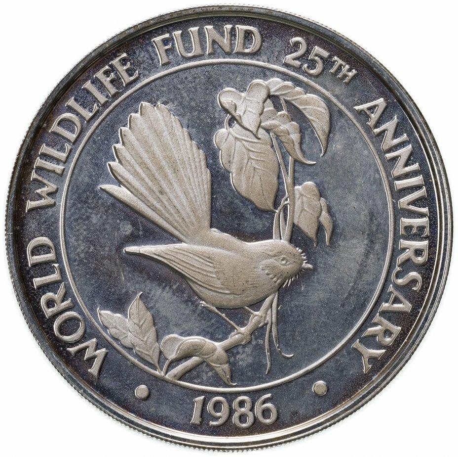 """купить Самоа 10 тала (tala) 1986 Proof """"25 лет Всемирному фонду дикой природы"""""""