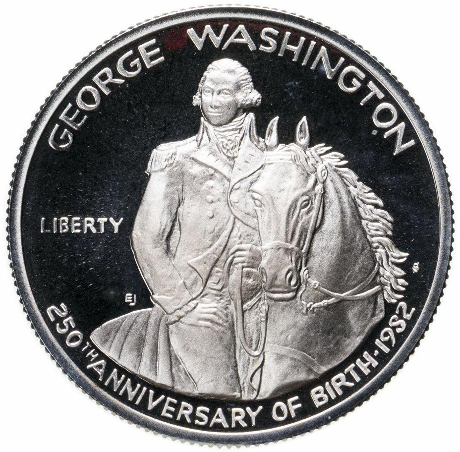 """купить США 50 центов 1982 """"250 лет со дня рождения Джорджа Вашингтона"""""""