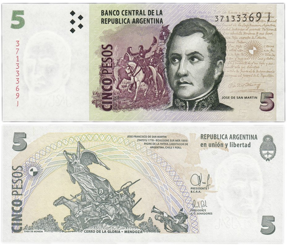 купить Аргентина 5 песо 2003-2014 (Pick 353)