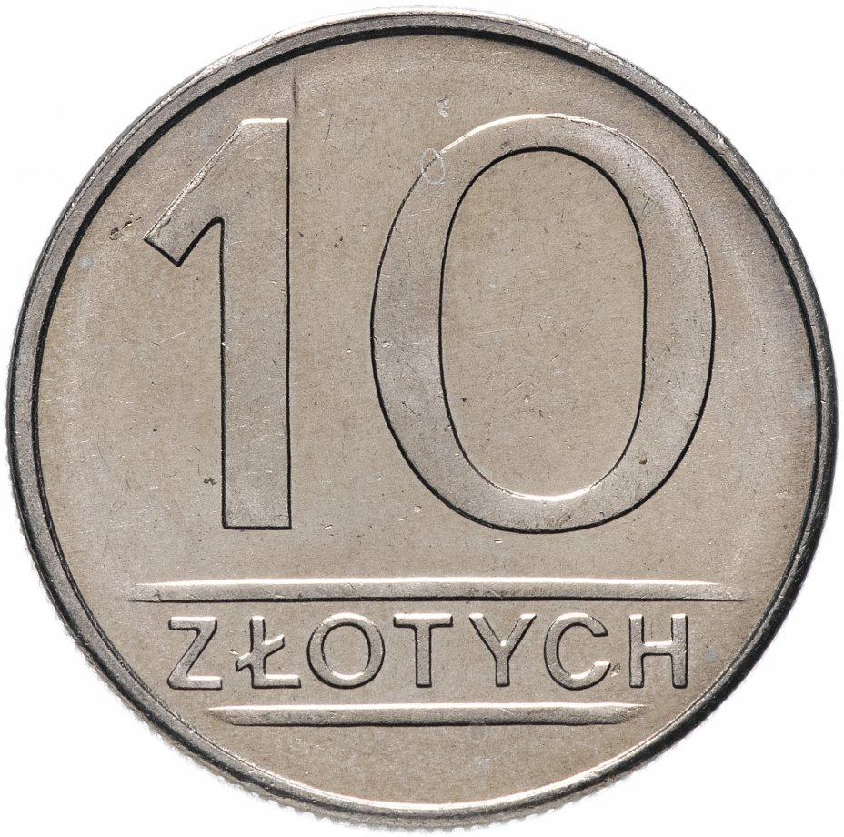 купить Польша 10 злотых (zlotych) 1985