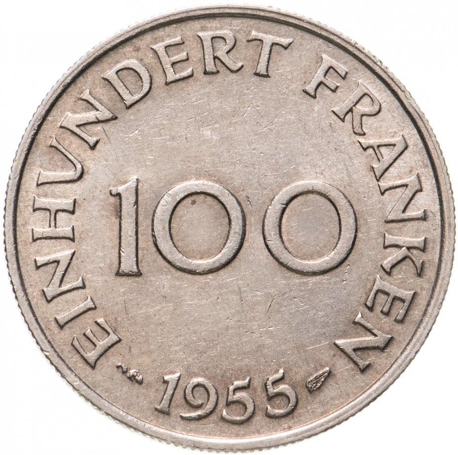купить Саар 100 франков (francs) 1955