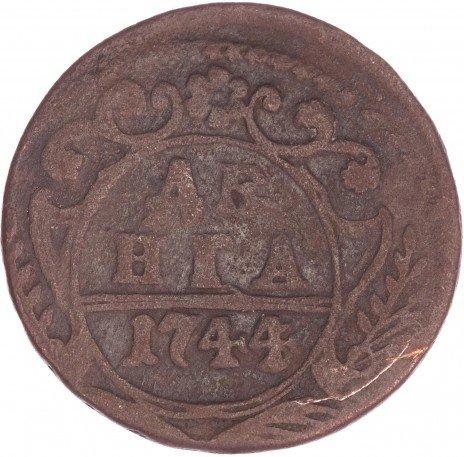 купить денга 1744