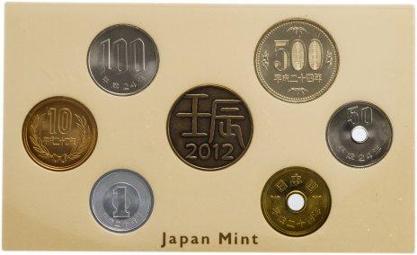 купить Япония Годовой набор монет 2012 (6 монет + жетон)