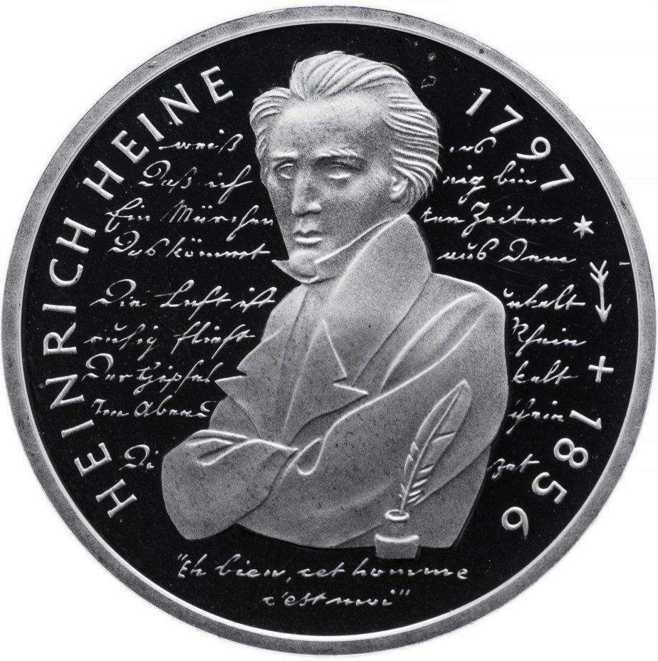 """купить ФРГ 10 марок 1997 """"200 лет со дня рождения Генриха Гейне"""" (F)"""