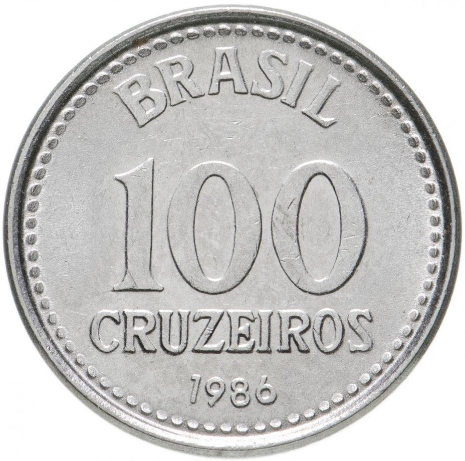 купить Бразилия 100 крузейро (cruzeiros) 1986
