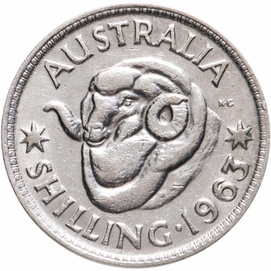 купить Австралия 1 шиллинг (shilling) 1963