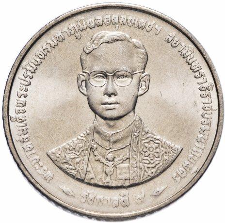 """купить Таиланд 5 бат 1996 """"50 лет правления короля Рамы IX"""""""