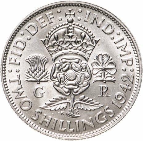 купить Великобритания 2 шиллинга  (флорин, shillings) 1942