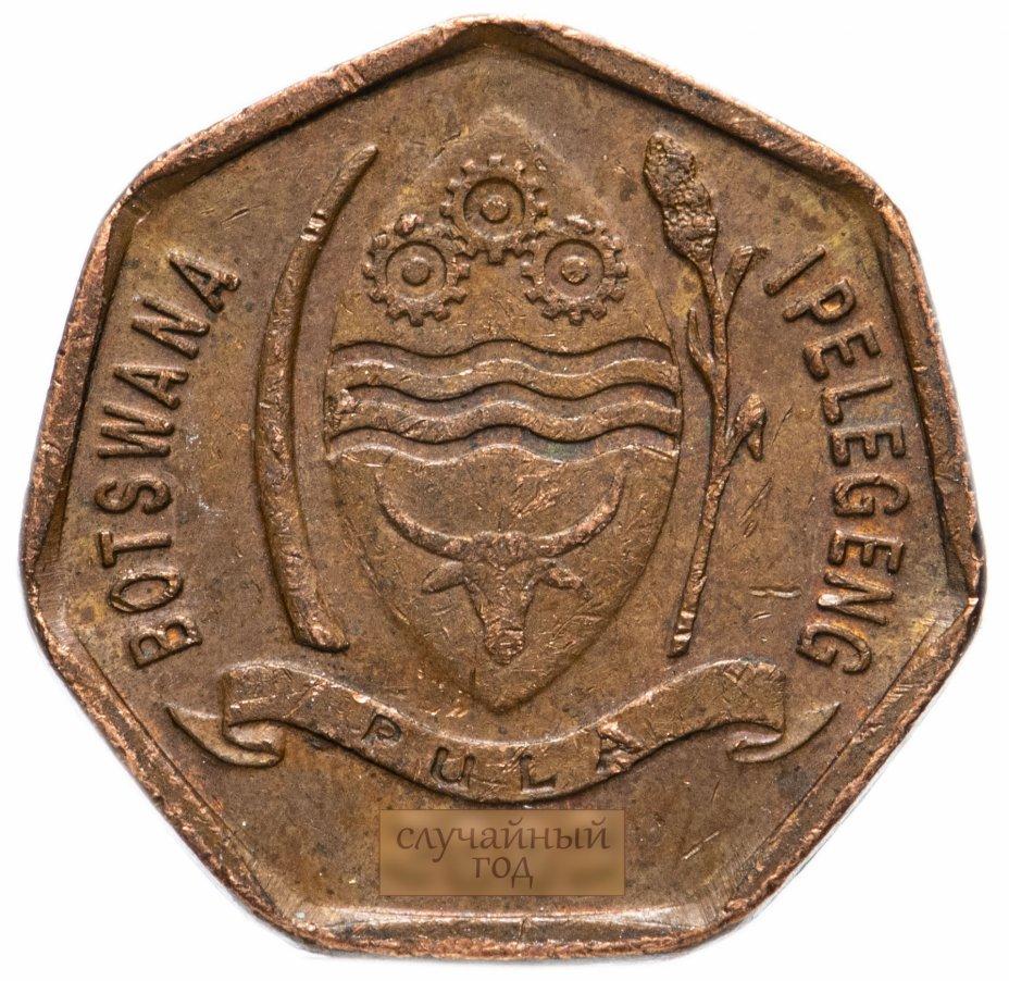 купить Ботсвана 5тхебе (thebe) 1998-2009, случайная дата