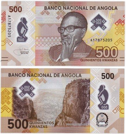 купить Ангола 500 кванза 2020 (Pick **) пластик