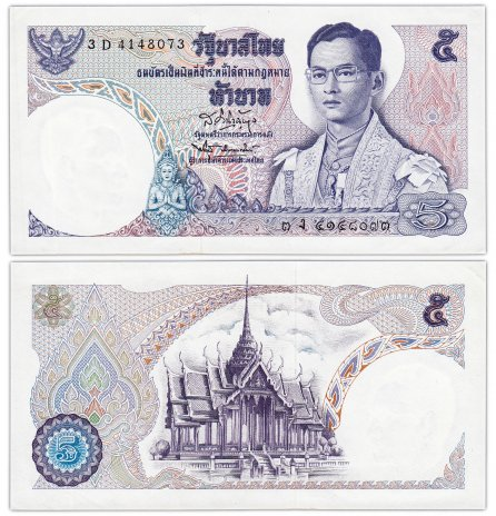 купить Таиланд 5 бат 1969 Pick 82