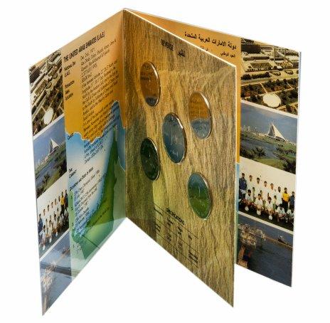 купить ОАЭ набор из 5 монет 1981-1990 в буклете