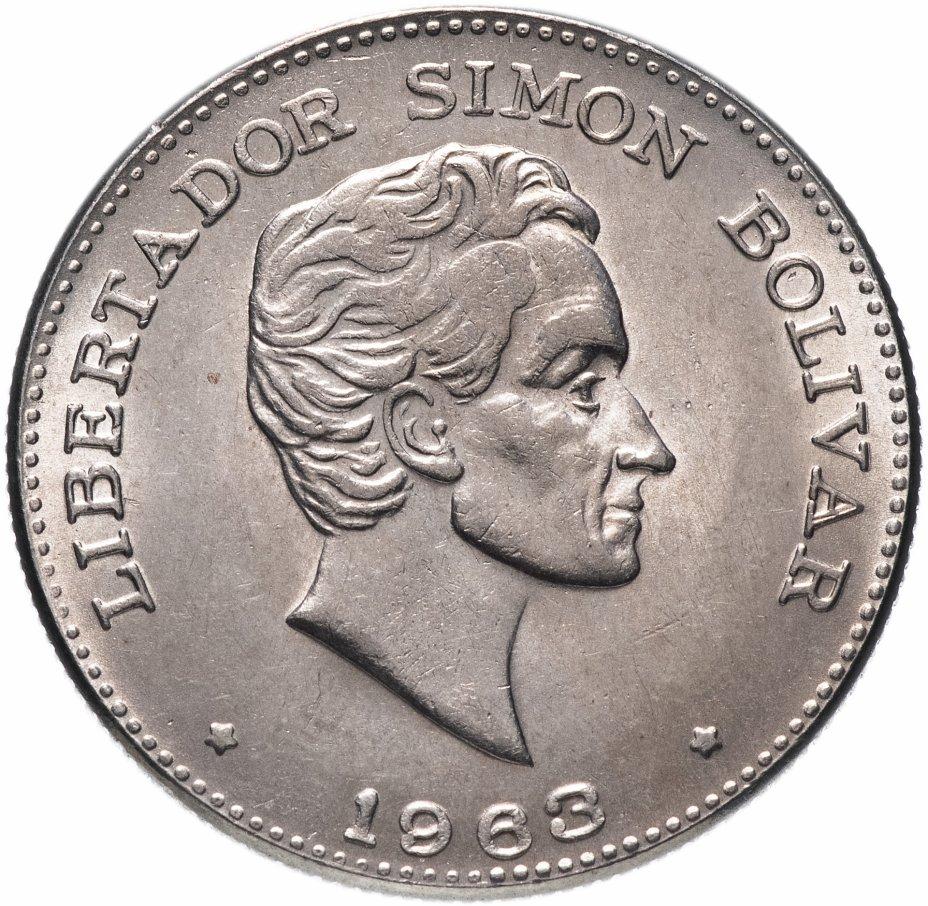 купить Колумбия 50 сентаво (centavos) 1963