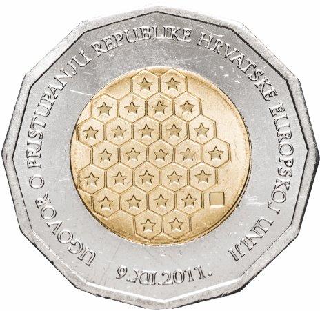 """купить Хорватия 25 кун 2011 """"Подписание договора о вступлении в Европейский союз"""""""