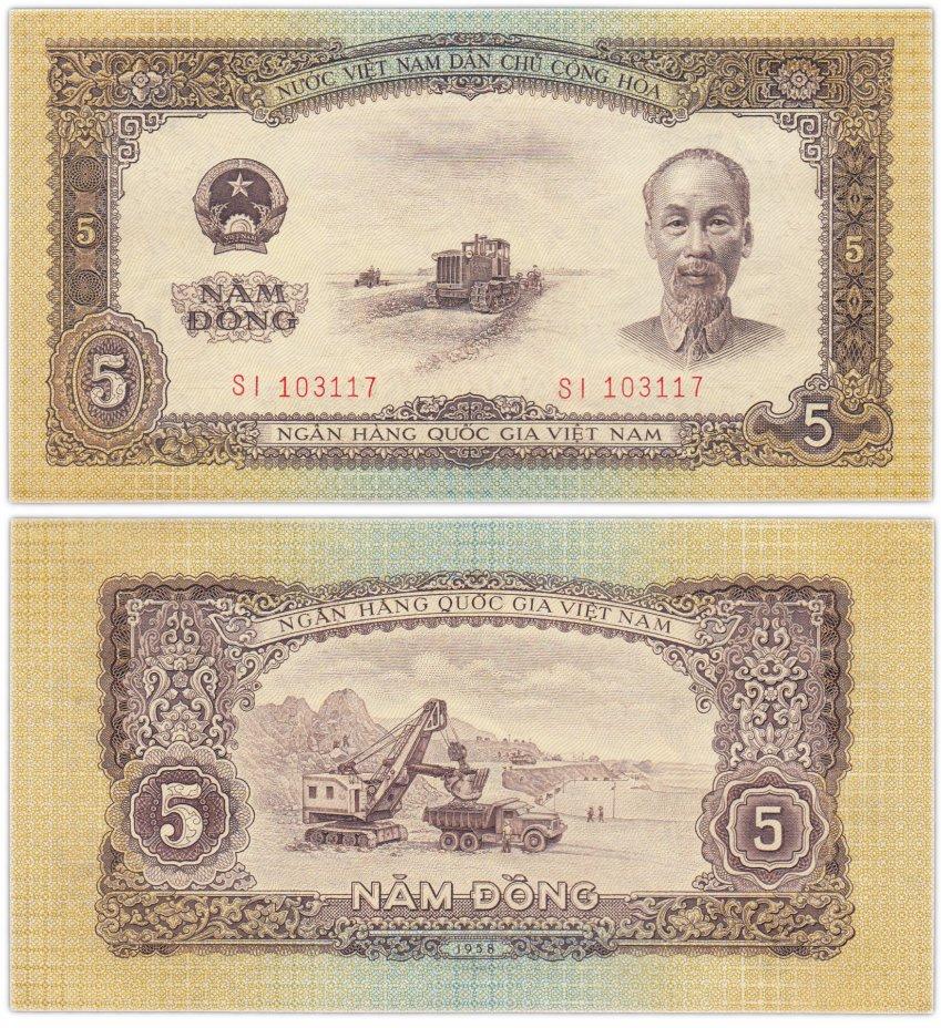 купить Вьетнам 5 донгов 1958 год Pick 73