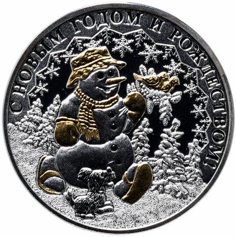 """купить Ниуэ  1 доллар 2008 """"С Новым годом и Рождеством"""""""" с сертификатом"""