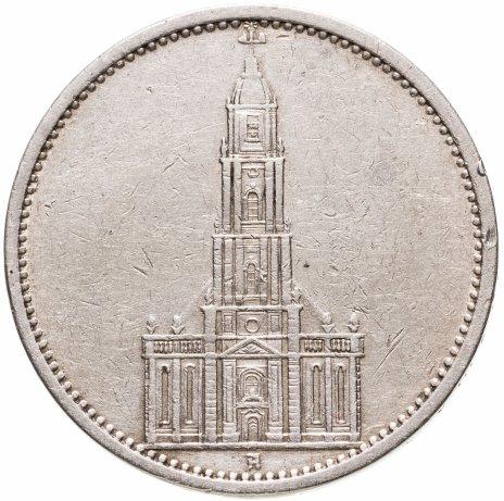 купить Третий Рейх 5 рейхсмарок (reichsmark) 1935  Гарнизонная церковь в Потсдаме
